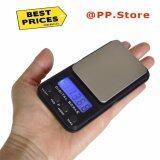 ราคา เครื่องชั่งดิจิตอล เครื่องชั่งจิวเวอรี่แบบพกพา 200 กรัม สีเงิน Digital Pocket Scale Ipg Series 01G 100G Unbranded Generic