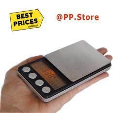 เครื่องชั่งดิจิตอล เครื่องชั่งจิวเวอรี่แบบพกพา 200 กรัม สีเงิน Digital Pocket Scale Ipe Series 01G 200G เป็นต้นฉบับ
