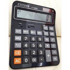 ทบทวน เครื่องคิดเลข Citizen Ct8820 12 หลัก ทศนิยม 4 หลัก Citizen