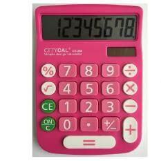 ความคิดเห็น เครื่องคิดเลข Citycal รุ่น Ct 258 Pk