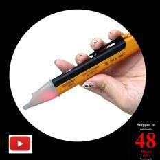 โปรโมชั่น ปากกาวัดไฟ ปากกาเช็คไฟ ปากกาทดสอบไฟรั่ว เช็คไฟรั่ว แบบไม่สัมผัสมือ และ มีเสียงเตือน Electric Voltage Check