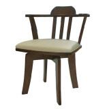 ขาย ซื้อ Elega Furniture เก้าอี้ รุ่น บันไซ สีน้ำตาลเข้ม ไทย