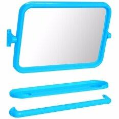 Elegance ชุดกระจกเหลี่ยม 3 ชิ้น วันเดอร์เกิร์ล - สีฟ้า.