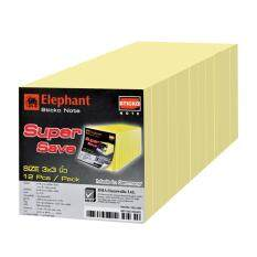 ทบทวน ที่สุด Elephant กระดาษโน้ต กาวในตัว 3X3 เหลืองพาสเทล ตราช้าง Super Save 1 200แผ่น