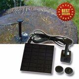 Elit น้ำพุกลางแจ้ง น้ำพุพลังงานแสงอาทิตย์ Solar Pump Fountain รุ่น Spf1 004Dr ใน กรุงเทพมหานคร