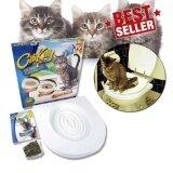 ราคา Elit Citikitty ชุดฝึกแมวเข้าห้องน้ำ สำหรับแมวทุกวัย Cat Toilet Training รุ่น Ctk20 1As