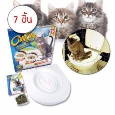 ราคา Elit Citikitty ชุดฝึกแมวเข้าห้องน้ำ สำหรับแมวทุกวัย Cat Toilet Training 7ชุด