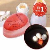 ซื้อ Elit นาฬิกาจับเวลารูปไข่ Egg Timer Boil แถมฟรี 1 ชุด ออนไลน์