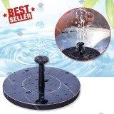 ซื้อ Elit น้ำพุกลางแจ้ง น้ำพุพลังงานแสงอาทิตย์ น้ำพุลอยน้ำได้ น้ำพุสำหรับน้ำตก Fountain Floating Solar รุ่น Jt 160F1 Elit เป็นต้นฉบับ