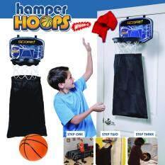 ขาย Elit Hamper Hoops ตะกร้าผ้า แบบแป้นบาส ผู้ค้าส่ง