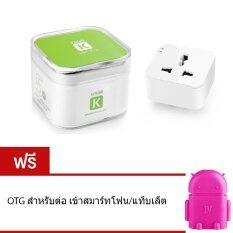 Elit ปลั๊กไฟอัจฉริยะ เปิด ปิด ผ่าน 3G Wi Fi Smart Plug รองรับทั้ง Andoid Ios สีขาว แถมฟรี Otg สำหรับต่อ เข้าสมาร์ทโฟน แท็บเล็ต Thailand