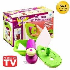 โปรโมชั่น Elit อุปกรณ์ช่วยทาสีบ้าน แปรงทาสี Point N Paint สีเขียว รุ่น Pnp204 Dy ถูก