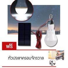 ราคา ราคาถูกที่สุด Elit หลอดไฟโซลาเซล พลังงานแสงอาทิตย์ โคมไฟประหยัดพลังงาน Solar Blub แถมฟรี หัวประแจครอบจักรวาล