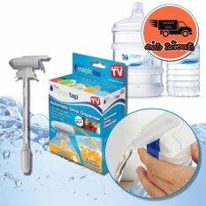 ราคา Elit หัวกดน้ำอัตโนมัติ แบบอเนกประสงค์ ชนิดพกพา The Magic Tap Drinks Dispenser รุ่น Mgt 201 Ag White Elit ใหม่