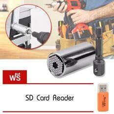 Elit หัวประแจครอบจักรวาล Universal Socket Wrench แถมฟรี ก้านต่อด้าม แถมฟรี Sd Card Reader Elit ถูก ใน กรุงเทพมหานคร