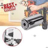 ราคา Elit หัวประแจครอบจักรวาล Universal Socket Wrench แถมฟรี ก้านต่อด้าม รุ่น Usw202 Sy ใหม่ล่าสุด