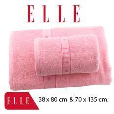 ราคา Elle ชุดผ้าขนหนู เช็ดตัว เช็ดผม สีชมพู แพ็คกล่องTec028Asp1 Elle ใหม่