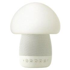 emoi Smart Mushroom Lamp Speaker (white)