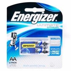 ทบทวน ที่สุด ชุดถ่านไฟฉาย Energizer® Ultimate Lithium™ Aa Batteries ราคาพิเศษ