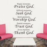 ขาย English Words And Quotes Praise God Pvc Wall Stickers Black จีน ถูก