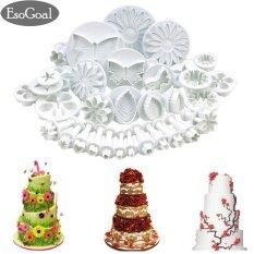ราคา ราคาถูกที่สุด Esogoal 33 ชิ้น 10 รูปแบบ Fondant เค้กชุด Sugarcraft เค้กโฮมเมด คุกกี้ตกแต่งอุปกรณ์เครื่องมือ