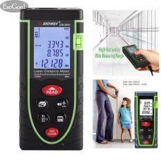 ซื้อ Esogoal Laser Distance Measure 40M อุปกรณ์วัดระยะและปรับระดับ ระดับเลเซอร์แบบใช้มือถือ Rangefinder ถูก ใน จีน