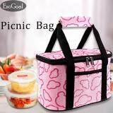 ขาย ซื้อ Esogoal Lunch Box ระเป๋าเก็บอุณหภูมิ กระเป๋าเก็บความร้อน เย็น กระเป๋าใส่อาหาร อเนกประสงค์ จัดระเบียบ Lunch Bag Picnic Bag Hot Bag Cooler Bag จีน