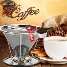 ราคา Esogoal Pour Over Coffee Filter ที่กรองกาแฟสเตนเลส ขนาด 10 ซ ม Esogoal