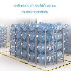ราคา Etc ชั้นวางถังน้ำ 20 ลิตร ขนาด 4 ชั้น Etc