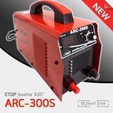 ขาย Etop ตู้เชื่อม Inverter Igbt 300A รุ่น Arc 300S รุ่นยอดนิยม Etop เป็นต้นฉบับ