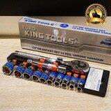 ราคา Euro King Tools ชุดเครื่องมือ ประแจ ชุดบล็อก เบอร์ 10 24 Mm 12 ชิ้น ขนาด 1 2 ใหม่