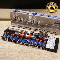 ขาย Euro King Tools ชุดเครื่องมือ ประแจ ชุดบล็อก เบอร์ 10 24 Mm 12 ชิ้น ขนาด 1 2 Euro King Tools ผู้ค้าส่ง