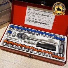 ขาย Euro King Tools ชุดเครื่องมือ ประแจ ชุดบล็อก 40 ชิ้น ขนาด 1 4 และ 3 8 ใหม่