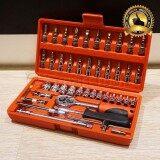 ราคา ราคาถูกที่สุด Euro King Tools ชุดเครื่องมือ ประแจ ชุดบล็อก 46 ชิ้น แกน 1 4 Socket Set