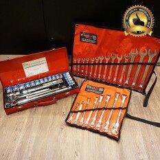 Euro King Tools & YETI ชุดบล็อก ชุดประแจรวม 45 ชิ้น พร้อมกล่องเหล็กเก็บอุปกรณ์อย่างดี