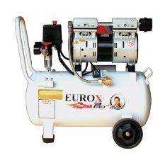 ส่วนลด Eurox เครื่องปั๊มลมโรตารี่ รุ่น Os 25 สีขาว Eurox กรุงเทพมหานคร