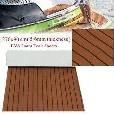 Eva Foam Faux Teak Decking Sheet Dark Brown Marine Boat 35 X 95 6mm Thick - Intl.
