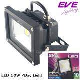 Eve โคม Flood Light Led 10W แสง Day Light ขนาด 5 นิ้ว Ip65 กันน้ำ กันฝุ่น รุ่น Eco ถูก