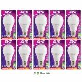 ส่วนลด Eve หลอด Led Bulb 9 วัตต์ ขั้ว E27 แสงวอร์มไวท์ 10 หลอด Eve Lighting ใน กรุงเทพมหานคร