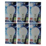 โปรโมชั่น Eve Led Sensor 7W หลอดไฟแอลอีดี เปิดกลางคืน ปิดกลางวัน อัตโนมัติ แสงเดยไลท์ 6 หลอด Eve Lighting ใหม่ล่าสุด