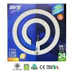 ราคา Eve Lighting ชุดกึ่งดวงโคม Led แบบกลม Dob เปลี่ยนสีได้ Cool Day Warm 24W