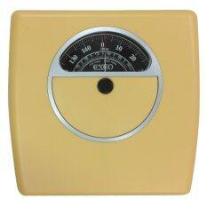 ราคา เครื่องชั่งน้ำหนักแบบเข็ม Exeo รุ่น Br5002 S16 สีเหลือง Exeo ออนไลน์