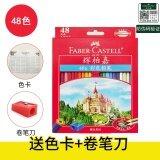 ราคา ราคาถูกที่สุด Faber Castell สีน้ำมันดินสอสี