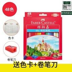 ส่วนลด Faber Castell สีน้ำมันดินสอสี Unbranded Generic ฮ่องกง