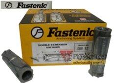 ขาย Fastenic ปุ๊กตะกั่ว ขนาด Db 1 2 นิ้ว 1 อัน ใหม่