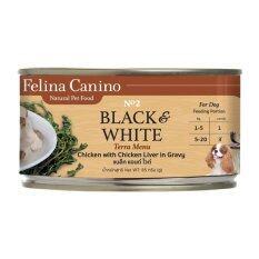 ซื้อ Felina Canino อาหารเปียก สุนัข กระป๋อง รสไก่ และตับไก่ 85G No 2 6 Units ใหม่ล่าสุด