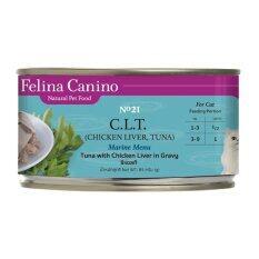 ขาย Felina Canino อาหารเปียก แมว กระป๋อง รสทูน่า และตับไก่ 85G No 21 6 Units ถูก