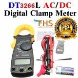 ขาย ซื้อ Fhs Dt3266L Ac Dc Handheld Digital Clamp Meter เครื่องวัดกระแสไฟ ดิจิตอล