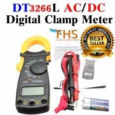 ซื้อ Fhs Dt3266L Ac Dc Handheld Digital Clamp Meter เครื่องวัดกระแสไฟ ดิจิตอล Unbranded Generic ถูก