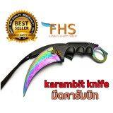 โปรโมชั่น Fhs Karumbit Knife มีดพกคารัมบิท ปลอกพลาสติก Abs มีลายที่ใบและใบคม Unbranded Generic ใหม่ล่าสุด
